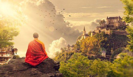 仏教は現在形の実践