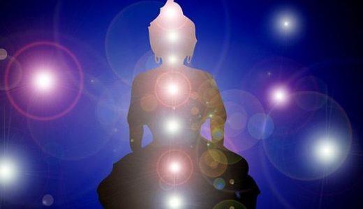 十方諸仏~論事に登場した宇宙的仏陀観