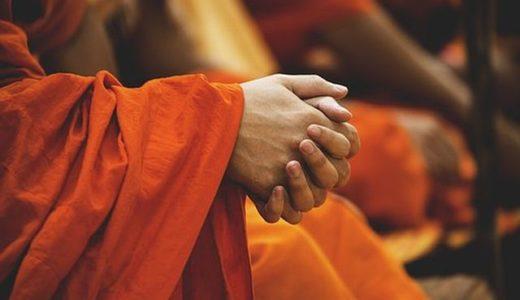 論事~部派仏教の検証議事録